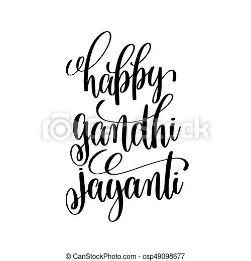 Gandhi jayanti Stock Illustration Images  45 Gandhi jayanti