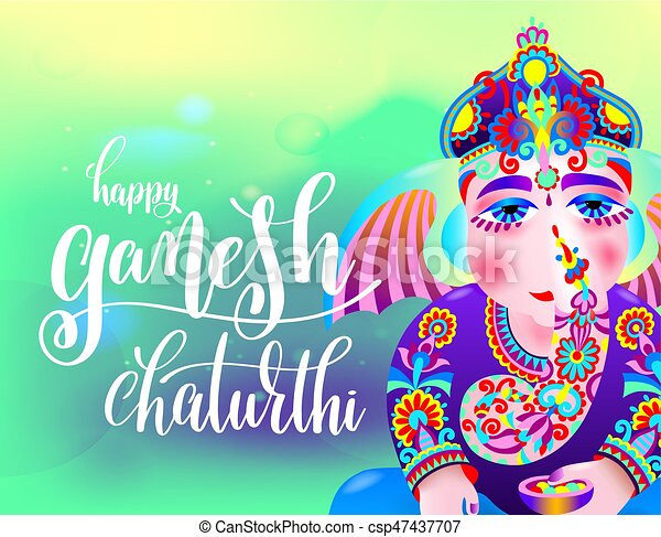 Happy ganesh chaturthi beautiful greeting card or poster for indian happy ganesh chaturthi beautiful greeting card or poster csp47437707 m4hsunfo