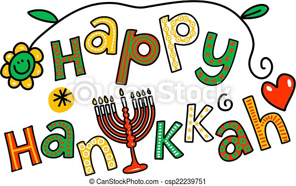 Happy Hanukkah Clip Art - csp22239751