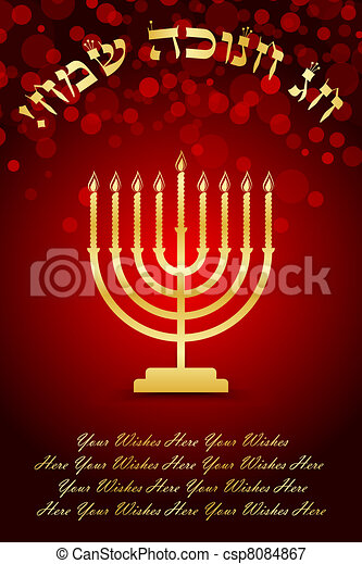 Happy Hanukkah - csp8084867