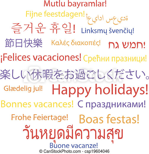 Happy holidays - csp19604046