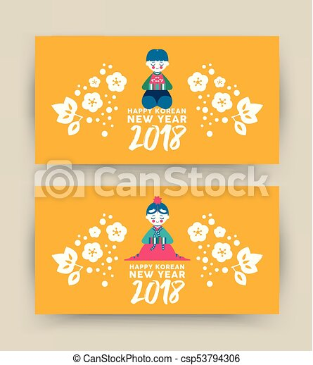 Happy korean new year 2018 cute kid banner set cute children korean happy korean new year 2018 cute kid banner set csp53794306 m4hsunfo
