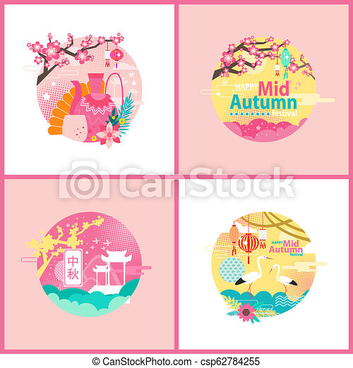 Happy Mid Autumn Festival Traditional Holiday Card - csp62784255
