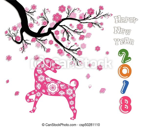 happy new year 2018 brush celebration chinese new year of the dog lunar new year vector - Happy Lunar New Year In Chinese