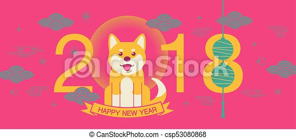 happy new year 2018 chinese new year greetings year of the dog