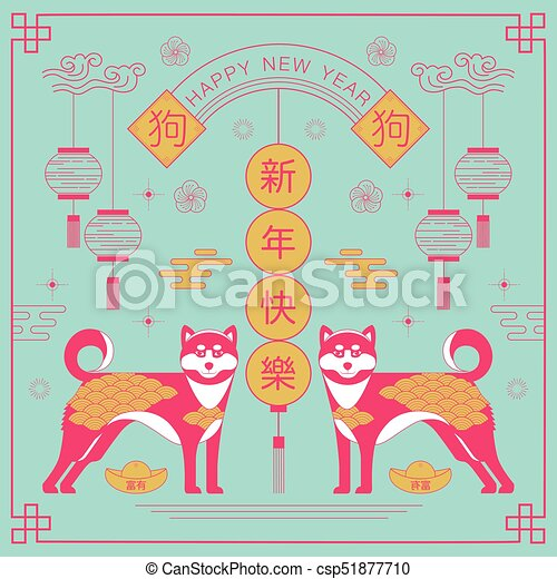 Happy new year 2018 chinese new year greetings year of vector happy new year 2018 chinese new year greetings year of the dog m4hsunfo Images