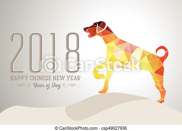 happy new year 2018 year of the dog csp49027936