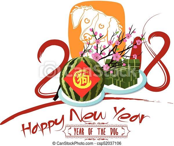 Happy New Year 2018 Zodiac Dog. Lunar New Year   Csp52037106