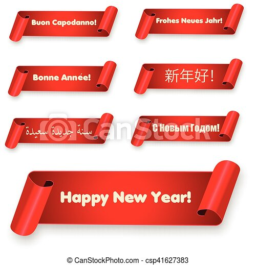 happy new year banner with curved paper ribbon vector illustration of red horizontal holiday