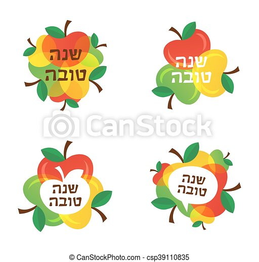 Vector happy new year greeting card and icons of colourful apples ...