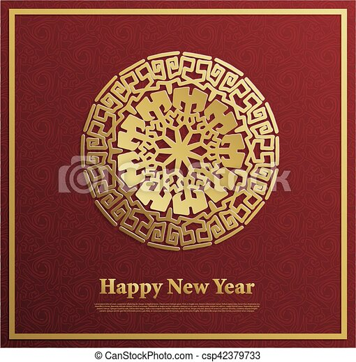 happy new year greeting card invitation circle golden pattern gold ornament on red brochure cover template