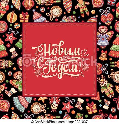 Happy New Year English 65