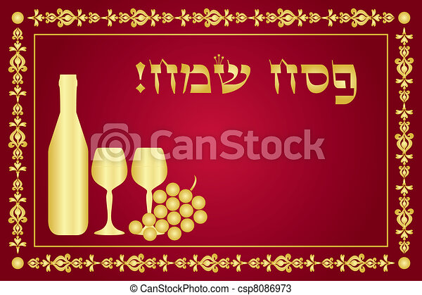 "happy passover"" vector wish card vectors - search clip art"