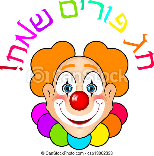 vector happy purim hebrew card with clown vectors search clip rh canstockphoto com purim clip art graphics purim clipart free