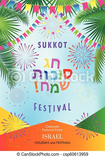 Happy sukkot festival greeting card with traditional symbols lulav happy sukkot festival greeting card csp60613959 m4hsunfo