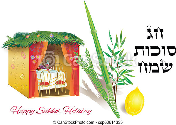 Happy sukkot festival greeting card with sukkah lulav etrog vector happy sukkot festival greeting card with sukkah lulav etrog csp60614335 m4hsunfo