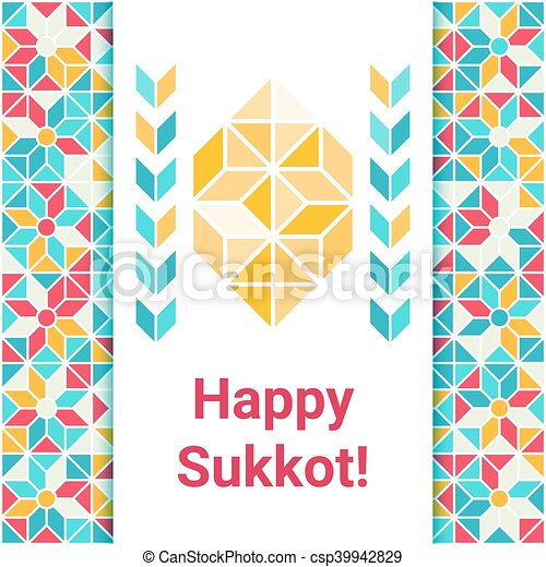 Happy sukkot greeting card with etrog four species palm willow happy sukkot greeting card with etrog csp39942829 m4hsunfo