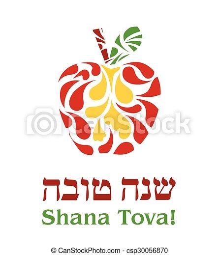 hashana, rosh, tarjeta de felicitación - csp30056870