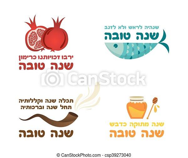Hashana, satz, rosh, sprichwörter, gruß, traditionelle , grüße ...