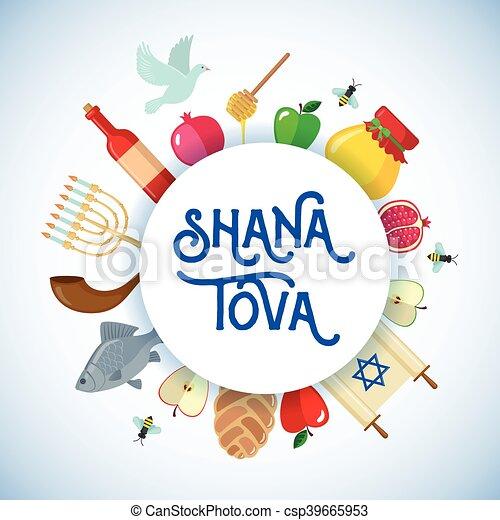 Una tarjeta de felicitación de Rosh Hashanah. - csp39665953