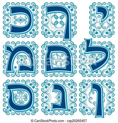 hebrew abc. Part 2 - csp20265457