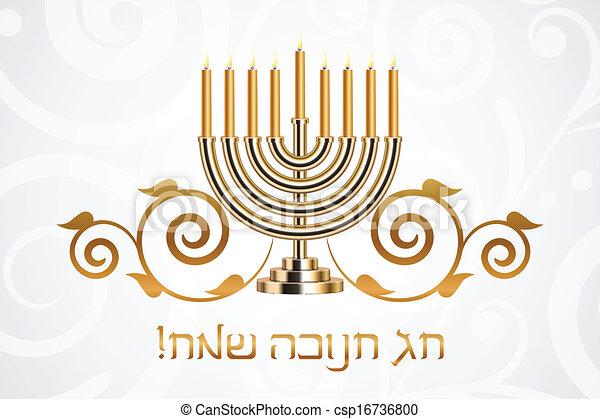 "(hebrew), ""happy, hanukkah"", כרטיס - csp16736800"