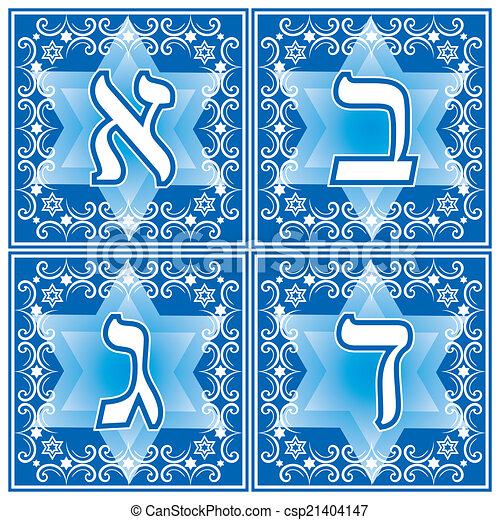 hebrew letters. Part 1 - csp21404147