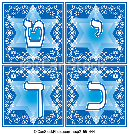 hebrew letters. Part 3 - csp21551444