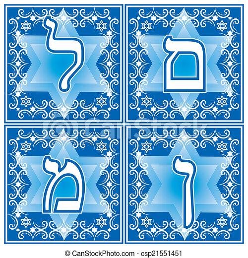 hebrew letters. Part 4 - csp21551451