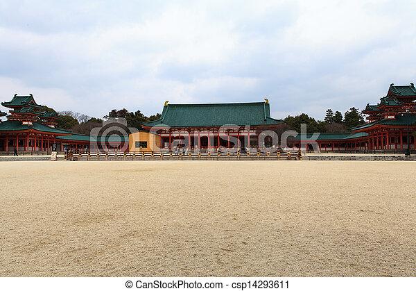 Heian Shrine - csp14293611