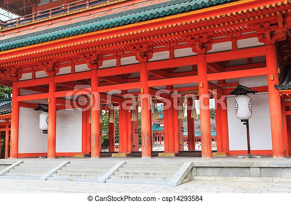 Heian Shrine - csp14293584