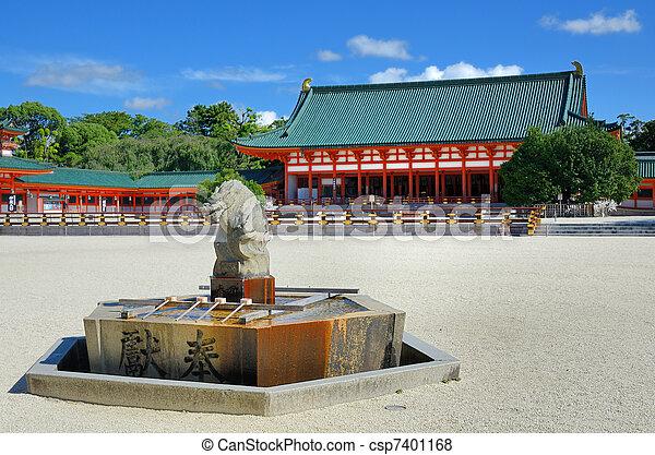 Heian Shrine - csp7401168