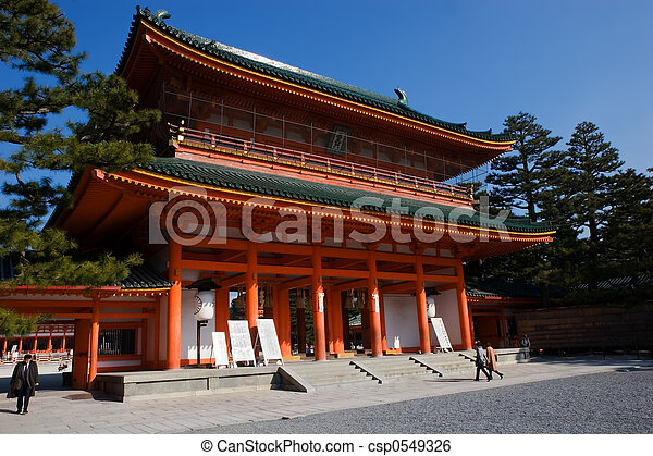 Heian Shrine - csp0549326
