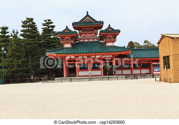 Heian Shrine - csp14293660