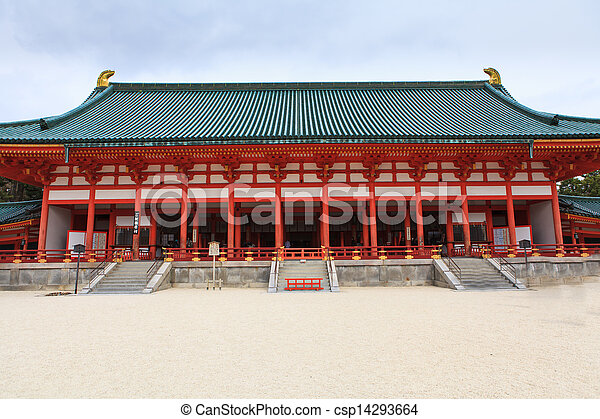 Heian Shrine - csp14293664