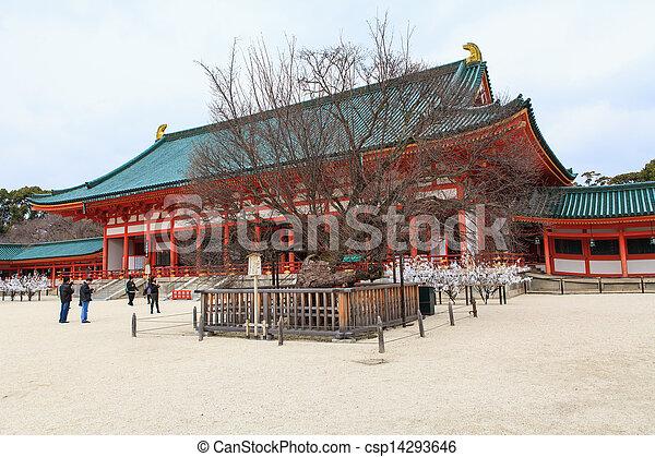 Heian Shrine - csp14293646