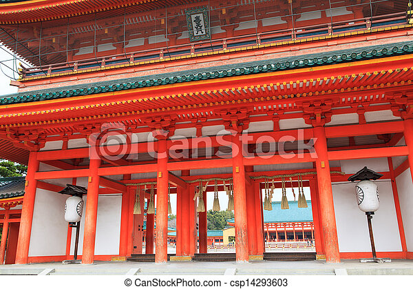 Heian Shrine - csp14293603