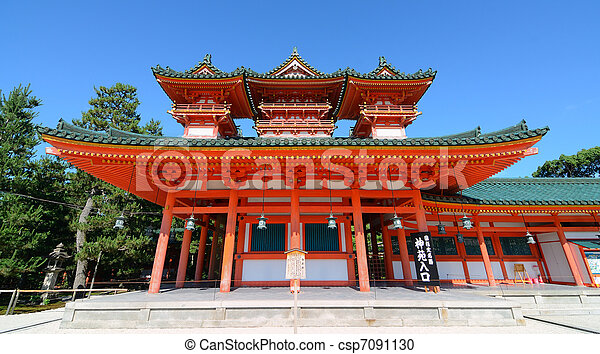 Heian Shrine - csp7091130
