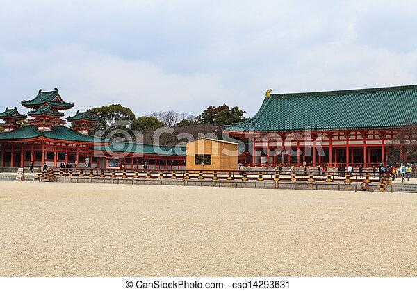 Heian Shrine - csp14293631