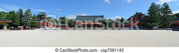 Heian Shrine - csp7091143