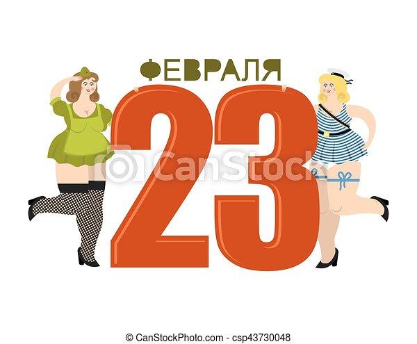 23 de febrero. Hermosa chica con uniforme de soldado. Vacaciones militares en Rusia. Mensaje ruso: defensores del día de la patria - csp43730048