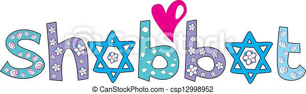 holiday shabbat design jewish greeting background vector rh canstockphoto com clipart shabbat candles shabbat clipart