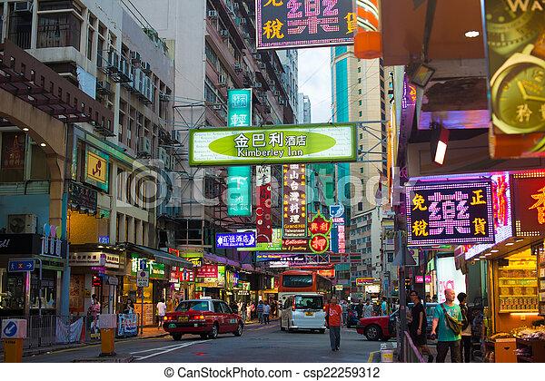 HONG KONG, CHINA - July 1st: Street view at night on July 1st, 2 - csp22259312
