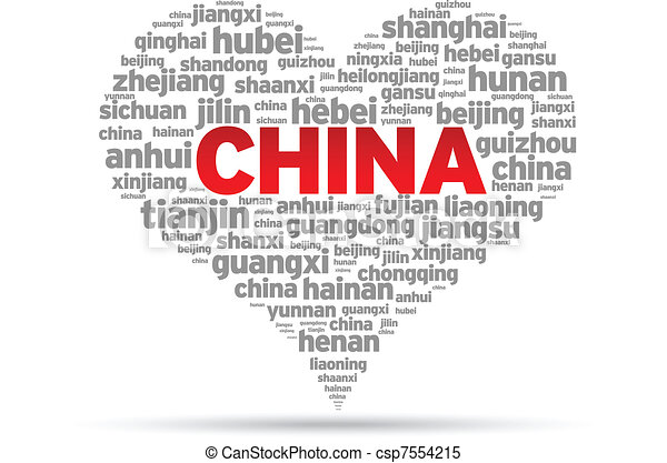I Love China - csp7554215