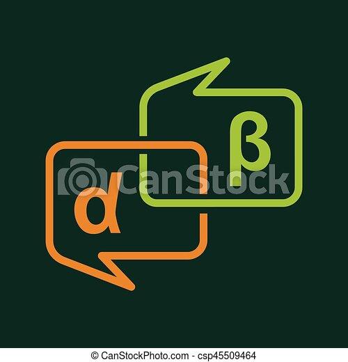 Icono de letras inglesas, estilo esbozo - csp45509464