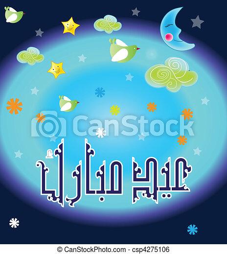 illustration of Islamic Art design - csp4275106