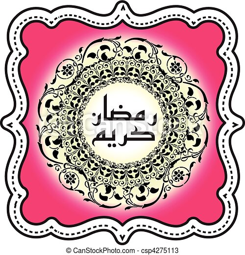 illustration of Islamic Art design - csp4275113