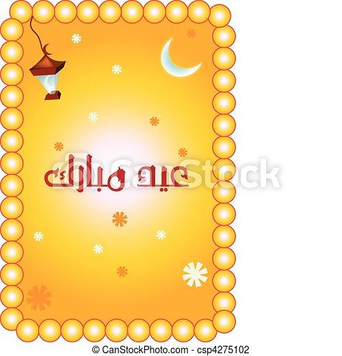 illustration of Islamic Art design - csp4275102