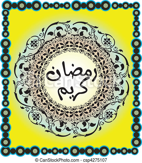 illustration of Islamic Art design - csp4275107