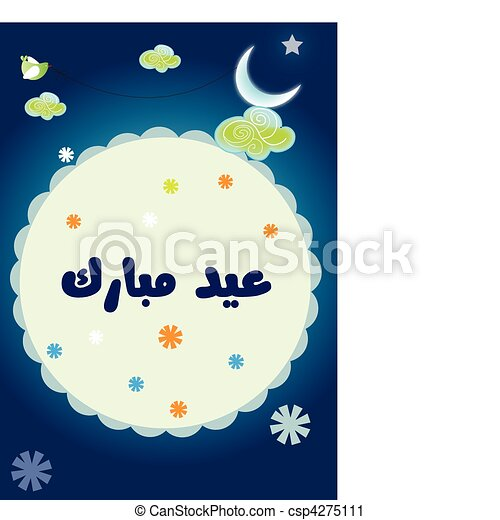 illustration of Islamic Art design - csp4275111